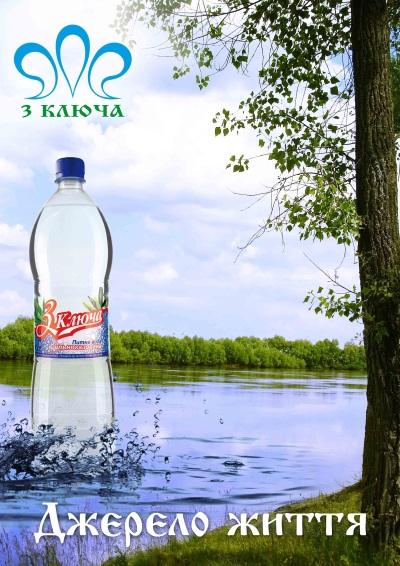 10-voda