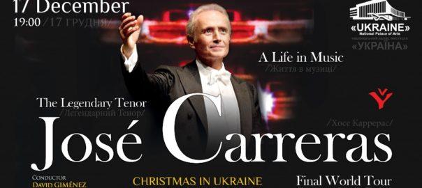 Концерт за жизнь: #helpirina с Хосе Каррерасом