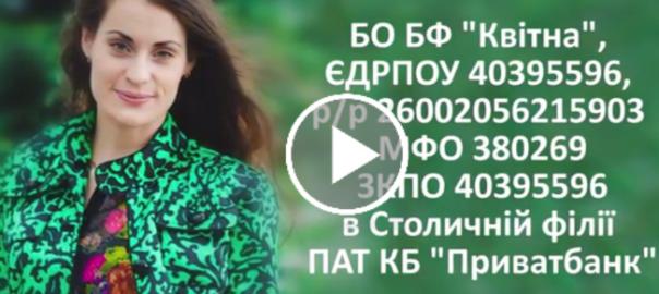 Юля хочет жить и просит о помощи