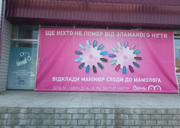 Михайлівський р-н, смт Михайлівка, вул. Центральна