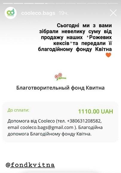 74229535_2474137462863319_4193833086900764672_n