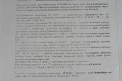 SAM_3551 (1)