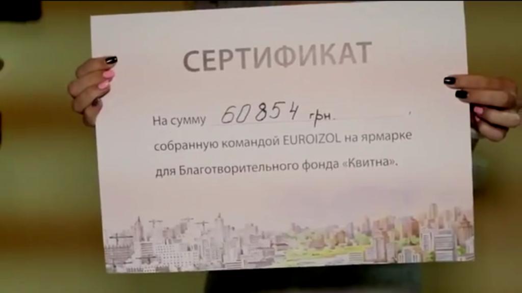 evro-3