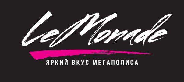 LeMonade-2-1-_1_