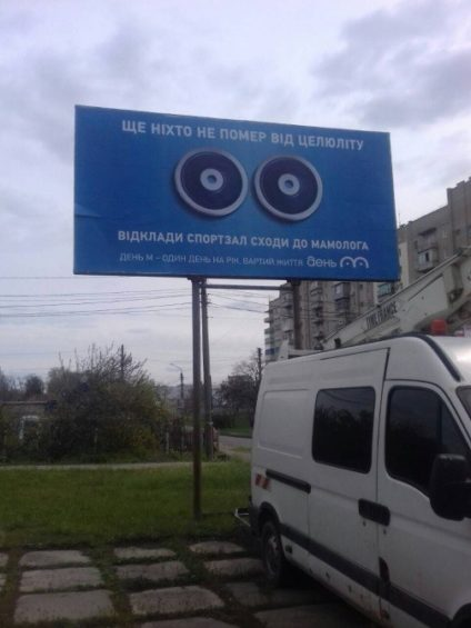 Мелітополь, вул. Воїхнів-інтернаціоналістів