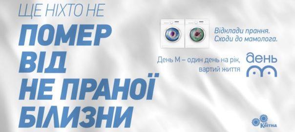 stirca_Ukr_BillBoard_60¦е30 + Logo