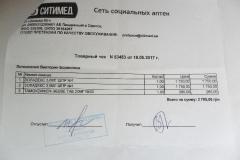 SAM_3555 (1)