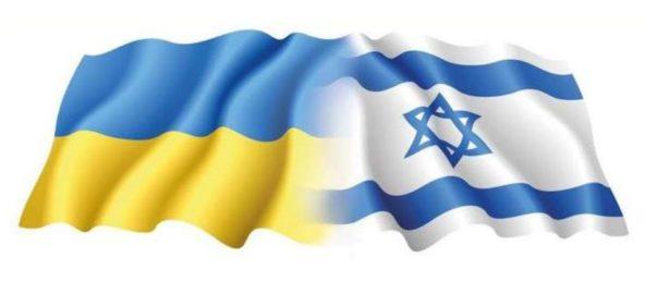 Израиль поможет пострадавшим с ПТСР