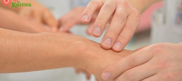 КВІТНА оплатила лечение женщинам на сумму 171 тысяча 68 гривен
