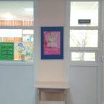 Перший центр ПМСД