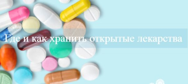 ліки осн