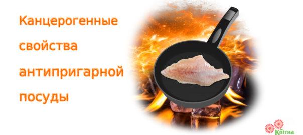 сковорода р