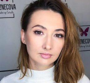 Виктория Гавриленко