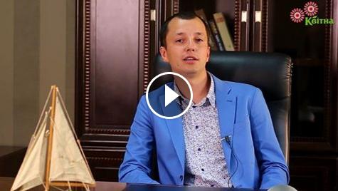 Сергей Дербак: Приводите мужа на консультацию