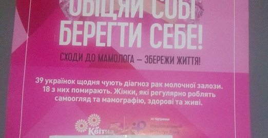 квітна_дніпро