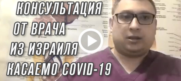 video-vrach219