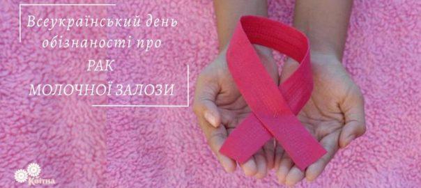 photo_2020-10-19_20-39-40
