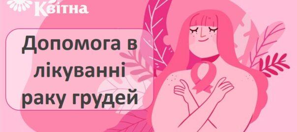 укр сайт